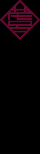 茂呂研究室 Moro Lab. - 大阪大学大学院 医学系研究科 感染症・免疫学講座 生体防御学教室